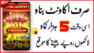 Earn 5000 PKR Daily Without investments 2020 | How To Earn Money Online