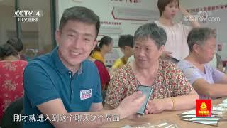 [远方的家]大运河(20) 金阊门内西中市| CCTV中文国际 - YouTube