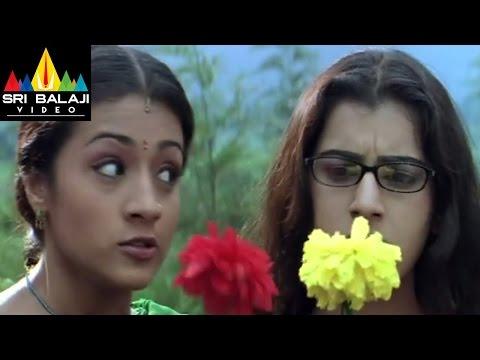 Nuvvostanante Nenoddantana Full Movie Part 2/14 | Siddharth, Trisha | Sri Balaji Video