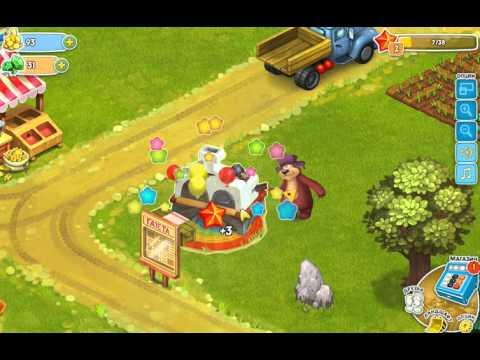 Обзор флеш игры Весёлая ферма 3!Игра подходит для слабых пк!