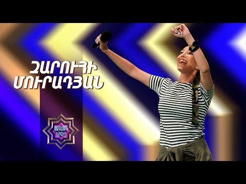 Ազգային երգիչ/National Singer-Season 1-Episode 3/workshop 1/ Zaruhi Muradyan-Zartonq