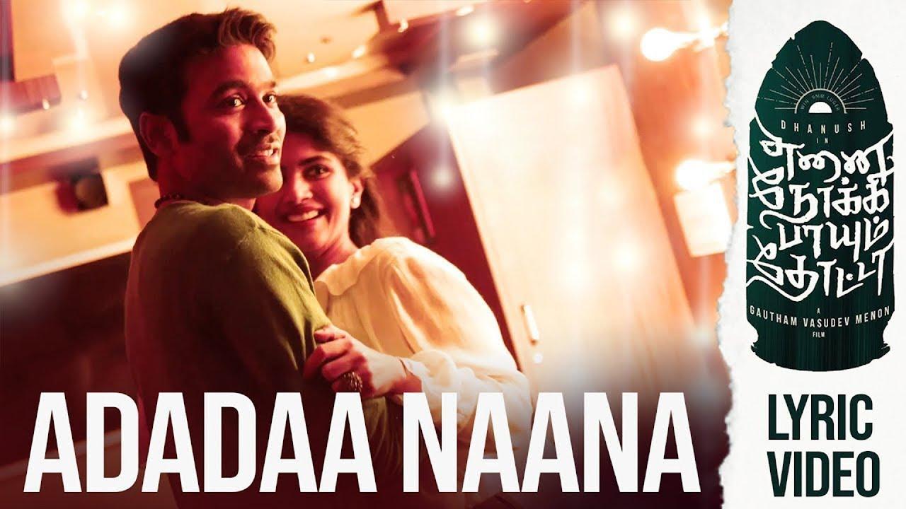 Adadaa Naana - Lyric Video | Enai Noki Paayum Thota | Dhanush | Darbuka Siva | Gautham Menon