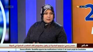هذا ما قاله كل من سمير شعابنة و نعيمة صالحي حول المادة 51 من مشروع تعديل الدستور
