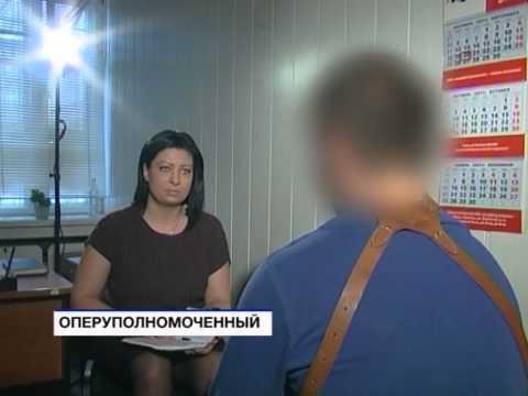 ГТРК Норильск  Специальный репортаж ко дню уголовного розыска  Октябрь 2014