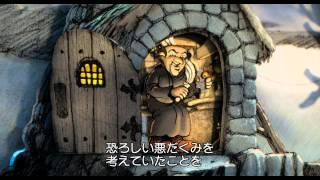スマーフ2 アイドル救出大作戦!(字幕版)