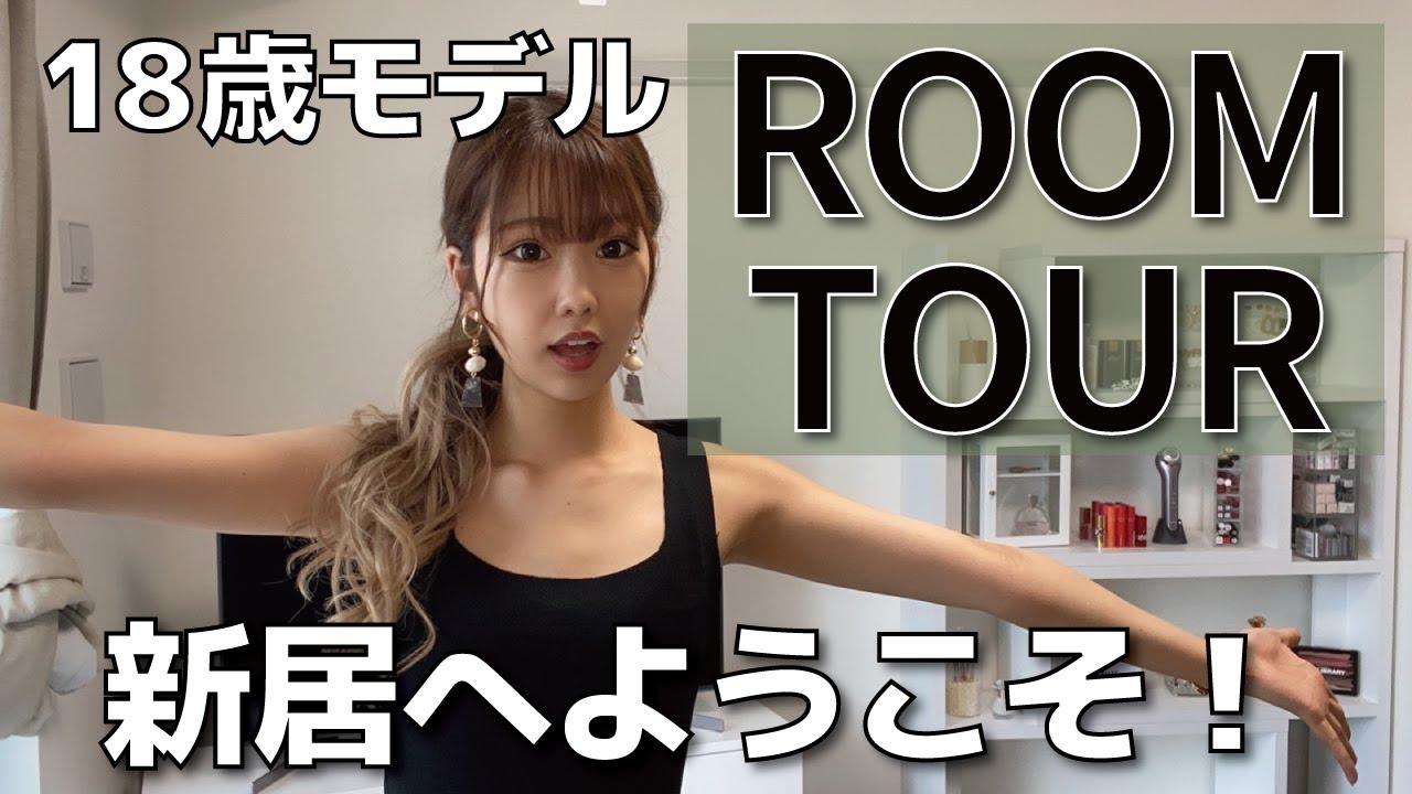 【新居紹介】1人暮らしのルームツアー!【倉田乃彩】