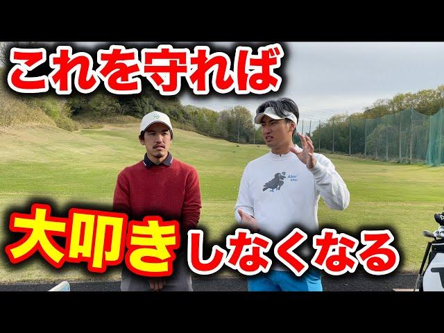 【ゴルフ】集中力がなくなり後半崩れてませんか?後半も戦えるようにあらゆる方法を駆使しよう!