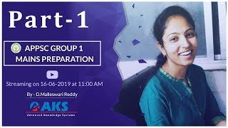 Download Part-1 APPSC Group1 Mains Preparation  Discussion with D. Malleswari Reddy Mp3 and Videos
