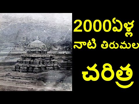 2000 YEARS OF