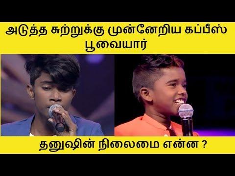 Super singer 6 Juniors/ Promo 3 / 3rd March 2019 / Vijay Television