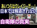 【立ちんぼ】神戸かんなみ新地2017年6月調査 - YouTube