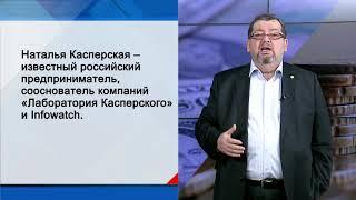 """СУТЬ ДЕЛА -""""Информационные технологии отойдут государству"""""""
