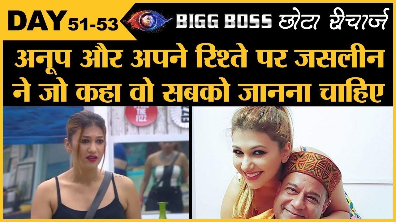 Bigg Boss 12: Romil ने Somi के साथ जो किया, पूरा घर उसकी तारीफ कर रहा है | Salman Khan | Sreesanth