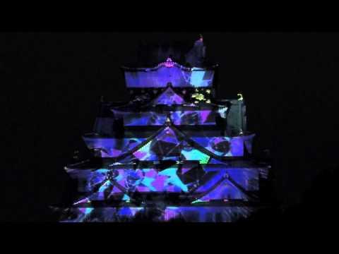 Osaka Castle 3D Mapping Super Illumination