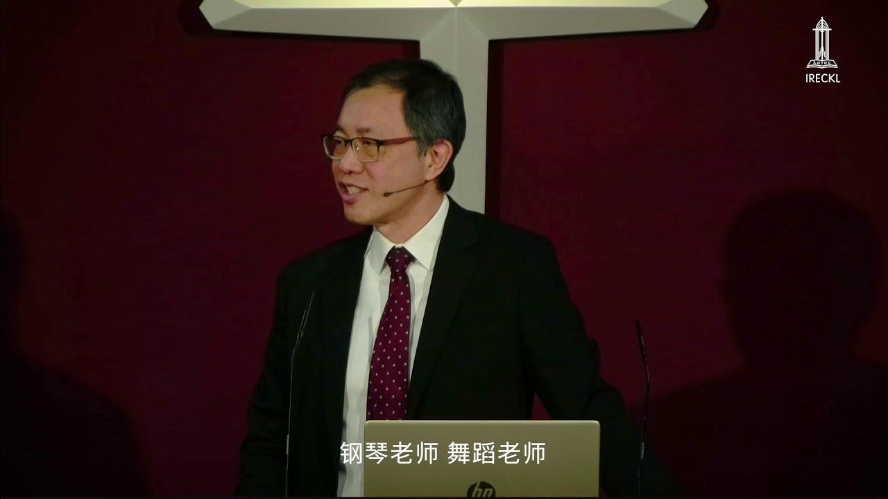 2020父亲节特备【你在乎孩子的得救吗?他正走向灭亡!】— 潘志光牧师    教养儿女