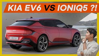 2022 Kia EV6 vs IONIQ 5 - Which one would you choose?