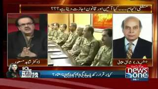 live with dr shahid masood 4 december 2015
