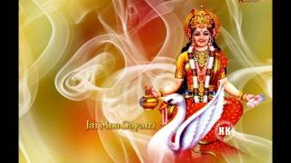 Nepali Bhajan Aarti Jay Durge Ambe