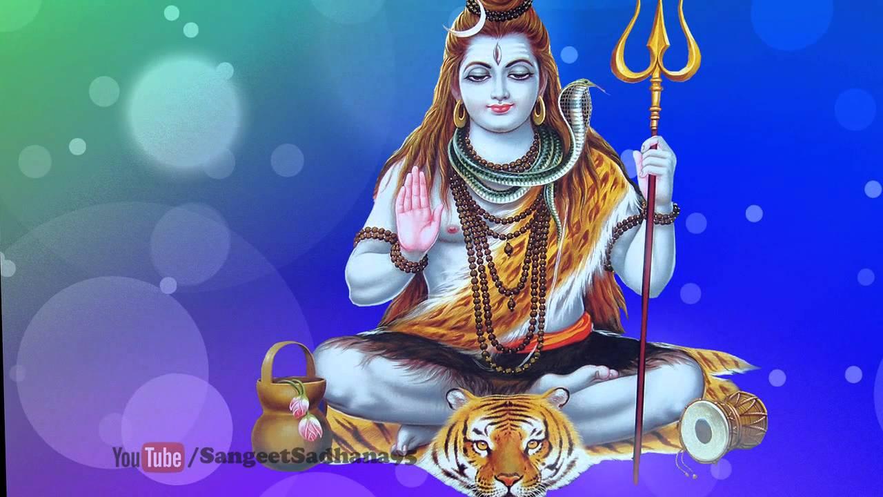 Mahadev Animated Wallpaper Shiv Shankar Ko Jisne Puja Shiv Bhajan By Anuradha Paudwal