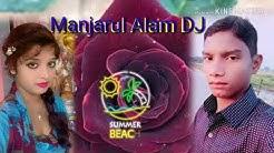 Tujhse Bichad Ke Jinda Hai DJ
