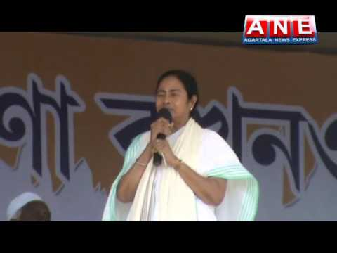 Mamata Banerjee's  Speech At Agartala