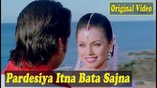 Jaan Meri Jaan Hai Tu Full HD Original Video New Jhankar