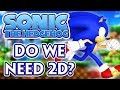 2d Sonic The Hedgehog