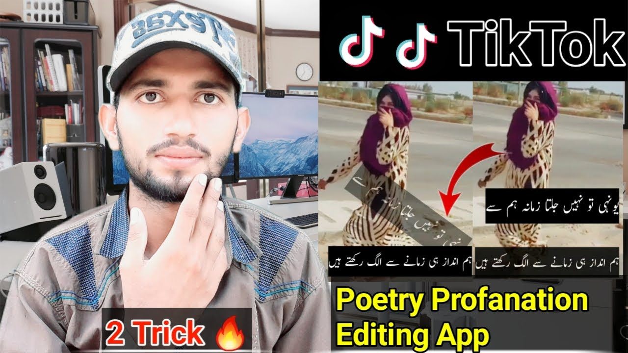 TikTok Urdu Poetry Editing On TikTok | 0ther Profanation Editing App | 2 Trick | By MTC Channel🔥