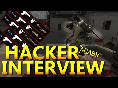 HACKER INTERVIEW! - ARABIC CS:GO VIDEO