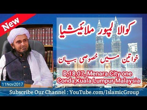 [11 Nov, 2017] Mufti Tariq Masood Latest Bayan at Kuala Lumpur, Malaysia