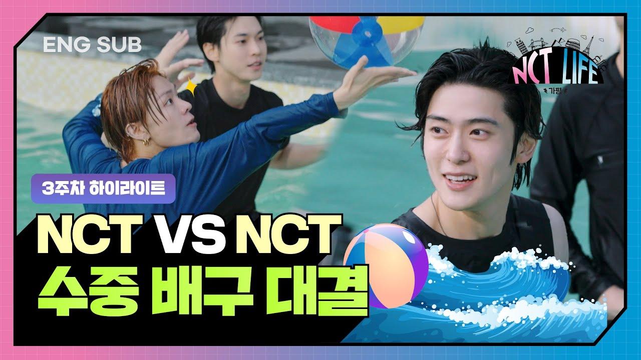 [NCT LIFE in 가평] 3주차 하이라이트 | EP06 #NCT127 #NCT_LIFE