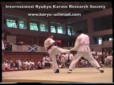 1991 IOGKF World Championship ~ Okinawa, Japan
