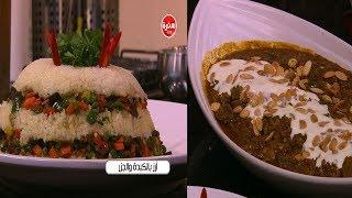 أرز بالكبدة والجزر - اللحم بالكاري والعدس - شوربة البطاطا الحلوة   | الشيف حلقة كاملة