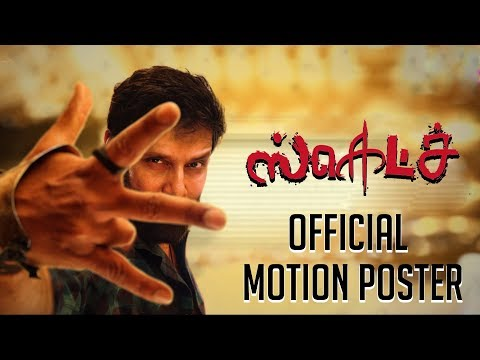 Sketch - The Official First Look Motion Poster | Vikram, Tamannaah | Vijay Chandar | SS Thaman