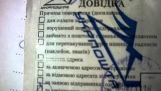 Стеклопласт, заказное письмо(, 2011-07-09T08:44:48.000Z)