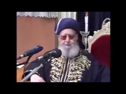"""מרן הרב עובדיה יוסף זצוק""""ל - פרשת בא"""