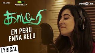 Katteri | En Peru Enna Kelu Song Lyric Video | Vaibhav, Varalaxmi, Sonam Bajwa | Deekay | Prasad S.N