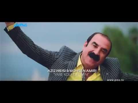 Aziz Waisi & Mohsin Amiri Yare Kurdistan (OFFICIAL MUSIC)
