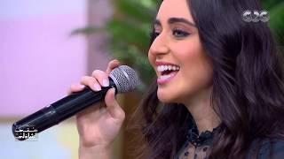 ياعيني يالالي ياروحي يالالي .. فايا يونان تغني للكينج محمد منير مع منى الشاذلي