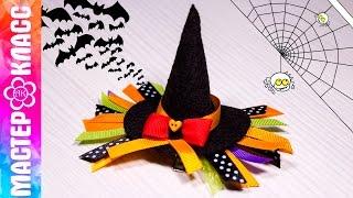 Заколка на Хеллоуин ✄ Kulikova Anastasia