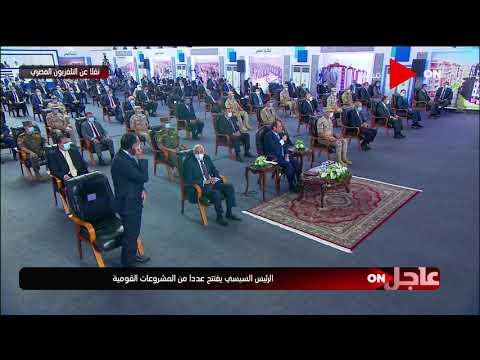 الرئيس السيسي: البنوك قامت بمجهودات كبيرة في تنفيذ العديد من المشروعات التنموية  - نشر قبل 22 ساعة