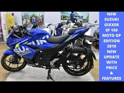NEW SUZUKI GIXXER SF 150 (MOTO GP EDITION) COMPLETE HINDI REVIEW WITH PRICE & MILEAGE    BLUE MAGIC