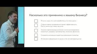 Как создавать исключительный клиентский опыт  Игорь Померанцев   DeepUP