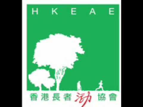 hkeae.wmvhkeae may yau on 14_4_2012