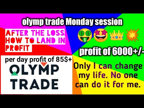 how-to-recover-loss-in-olymp-trade-||-after-the-loss-how-to-land-in-profit-||$$.