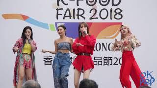 181017 마마무 (MAMAMOO) - Decalcomanie (데칼코마니) @ K-Food Fair 2018 Hong Kong 홍콩