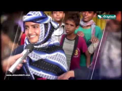 بين الناس - الحلقة الثامنة عشرة 16-2-2019م