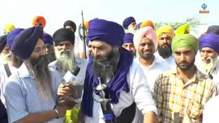 250516 Sikh Channel News: Anakh Rally (Beas) - Part 3