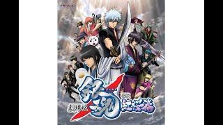 バクチダンサー、耳コピで、弾いてみました! 懐かしい!!銀魂 紅桜篇...