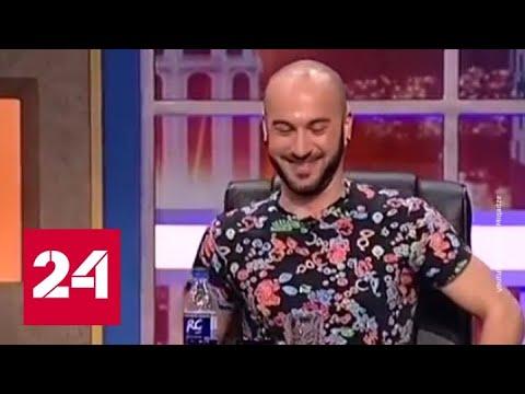 "Скандал на телеканале ""Рустави 2"": предыстория и последствия - Россия 24"